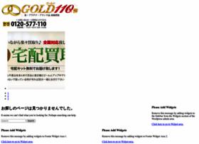 gold110.jp