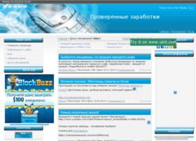 gold27.ucoz.ru