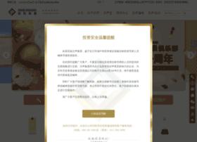 gold2u.net