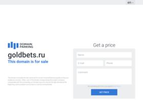 goldbets.ru