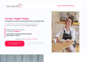 golden-school.ru