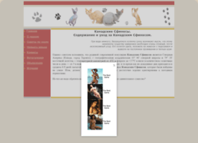 goldencats.ru