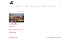 goldencity-hotel.thaisem.com