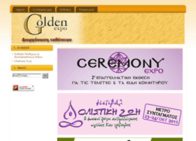 goldenexpo.gr