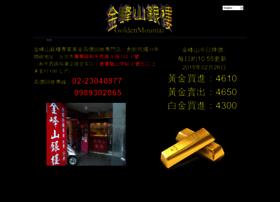 goldenhill.iwopop.com