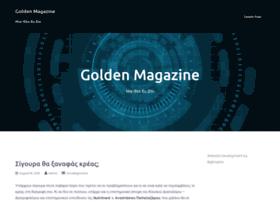 goldenmag.gr