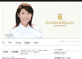 goldenmusic.co.jp