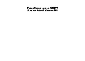 goldenone.ru