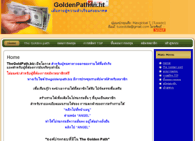 goldenpath.in.ht
