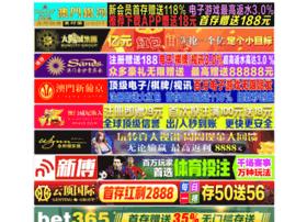 Goldenprosoccer.com