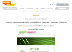 goldentelecom.ru