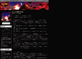 goldexperience.diarynote.jp