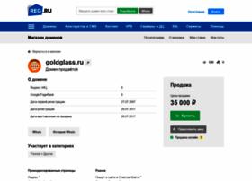 goldglass.ru