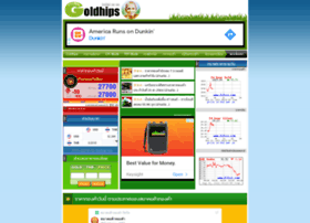 goldhips.com