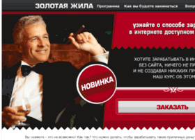 goldjila.ru