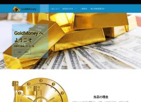 goldmoney.jp
