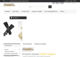 goldox.com.ua