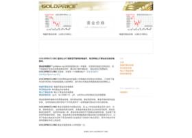 goldprice.cn