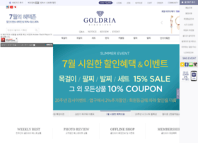 goldria.co.kr