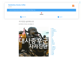 goldsaju.net