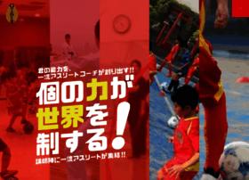 goldschool.jp