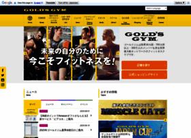 goldsgym.jp