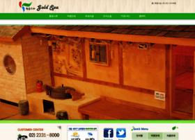 goldspa11.com