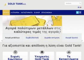 goldtank.gr