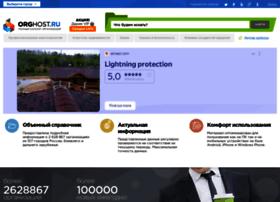 goldteam.ifolder.ru