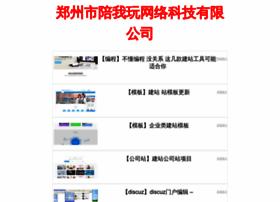 goldzhan.com