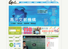 gole.com.tw
