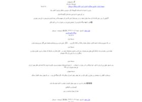 golebaghebehesht.blogfa.com