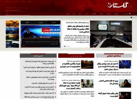 golestan24.com