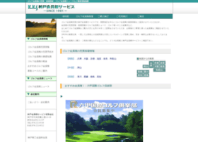 golf-kks.co.jp