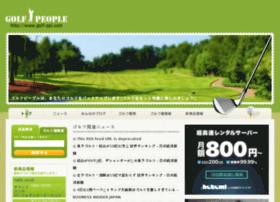 golf-ppl.com