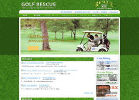 golf-rescue.com