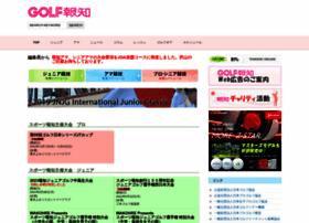 golf.hochi.co.jp