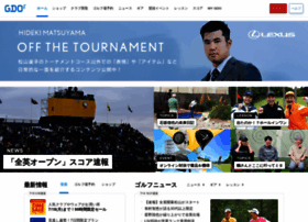golfdigest.co.jp
