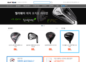 golfhint.co.kr