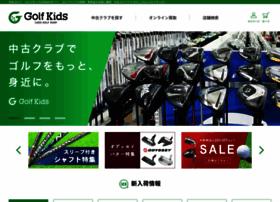 golfkids.co.jp