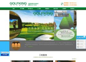 golfking.cn