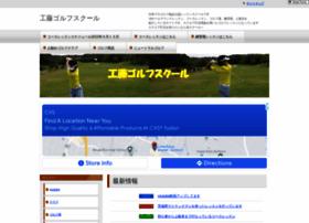 golfkoji.com