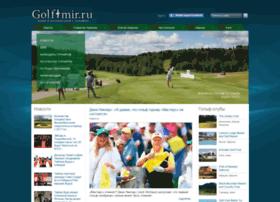 golfmir.ru