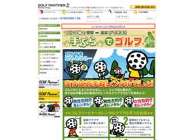 golfpartner-selectshop.jp