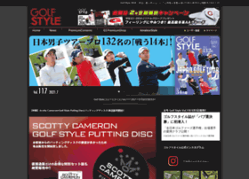 golfstyle.co.jp