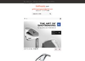 golfsupplyjapan.com