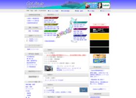 golife.jp