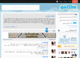 goliha.org