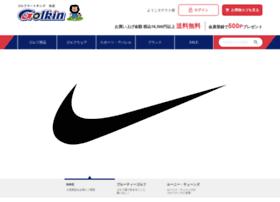 golkin.com
