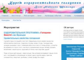 golodaem-vmeste.com